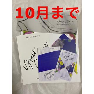 セブンティーン(SEVENTEEN)のセブチ Your Choice ONE SIDE ver.(K-POP/アジア)