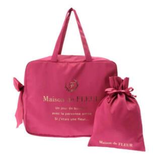 メゾンドフルール(Maison de FLEUR)のレアカラー♡メゾンドフルール♡トラベルキャリーオンバッグ&巾着(旅行用品)