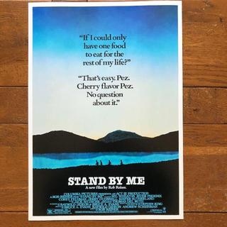 ポスター『スタンド・バイ・ミー』海外版(Stand by Me)1986年(印刷物)
