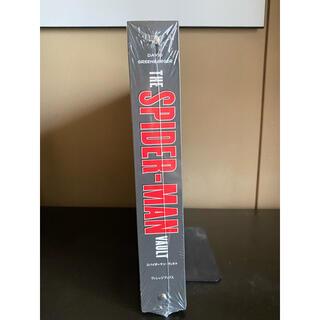 マーベル(MARVEL)の【未開封】スパイダーマン・ヴォルト SPIDER-MAN VAULT(印刷物)