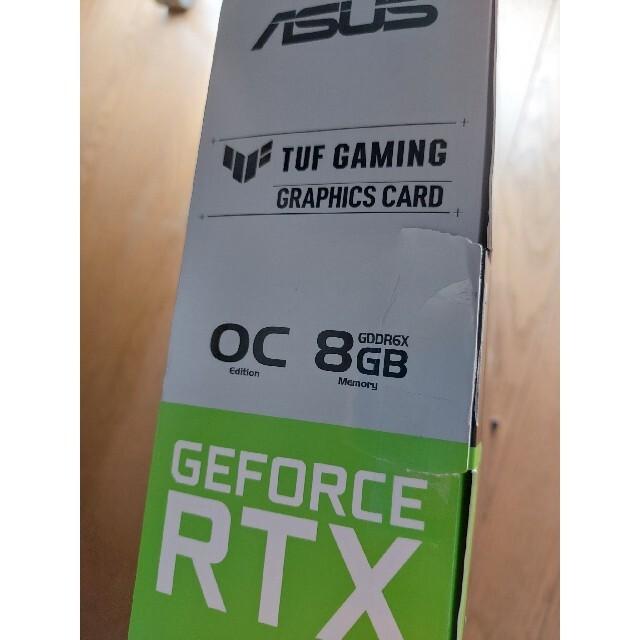 ASUS(エイスース)のAsus Rtx3070ti  スマホ/家電/カメラのPC/タブレット(デスクトップ型PC)の商品写真