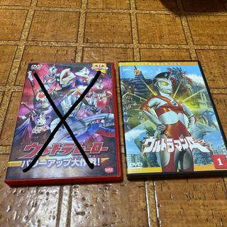 バンダイ(BANDAI)の夢見様専用 ウルトラマンA   DVD(キッズ/ファミリー)