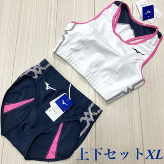 MIZUNO - ミズノ 女子陸上ユニフォーム上下セット XLサイズ ホワイト×ピンク×ネイビー