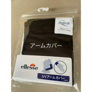 エレッセ(ellesse)の[エレッセ] トレーニングウェア UVアームカバー 黒 M(ウェア)