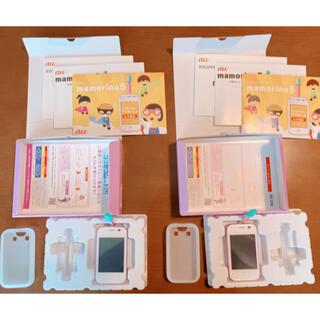 エーユー(au)の2台au キッズ携帯 マモリーノ5 マモリーノファイブ  カラー(ラベンダー) (携帯電話本体)