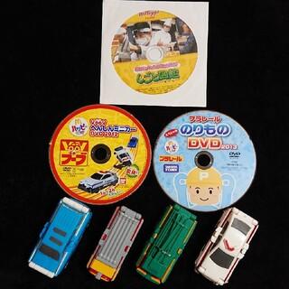 【レア・未開封あり】ブーブ付き!プラレール・ブーブ・しごと図鑑DVD3枚セット