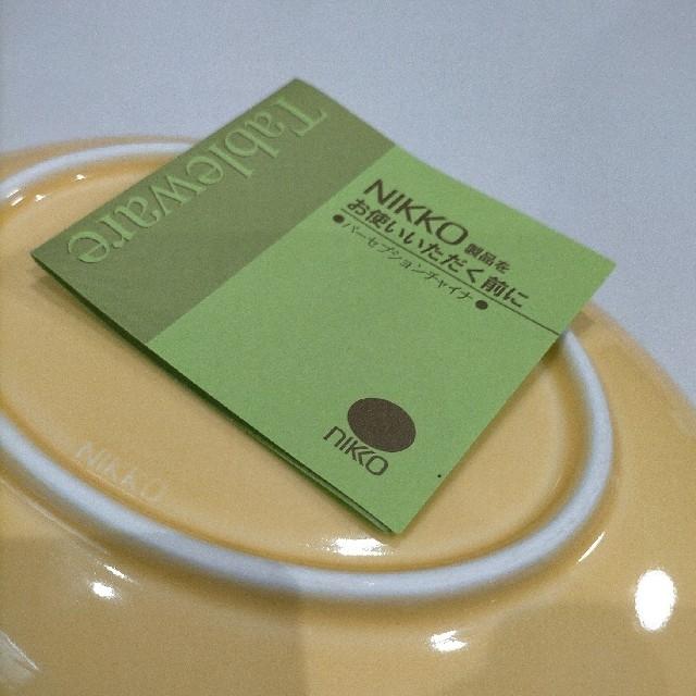 NIKKO(ニッコー)のNIKKOニッコ-  オーバルプレート  長皿  大プレ-ト  インテリア/住まい/日用品のキッチン/食器(食器)の商品写真