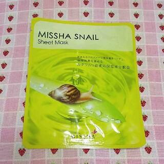 MISSHA - 【ミシャ】フェイスマスク1枚