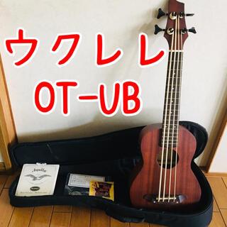 音音  OT-UB  ウクレレベース 【美品】