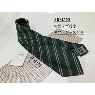 ARMANI COLLEZIONI - アルマーニ/ネクタイ3a11d/新品タグ付き/専用ケース付き/プレゼントにも