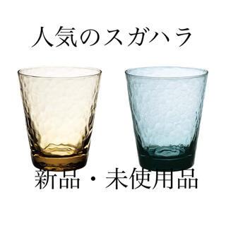 スガハラ(Sghr)の新品・未使用品 Sghr スガハラガラス ディンプル グラスペアセットグラス(グラス/カップ)