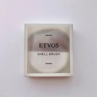 エトヴォス(ETVOS)のETVOS シェルブラシ(ブラシ・チップ)