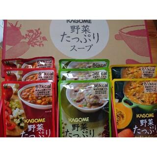KAGOME - カゴメ 野菜たっぷりスープ