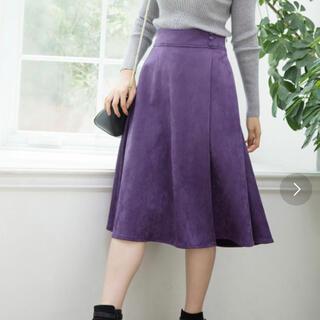 ViS フレアスカート パープル Sサイズ