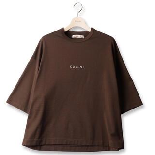 コモリ(COMOLI)の【求】 CULLNI カットソー(Tシャツ/カットソー(半袖/袖なし))