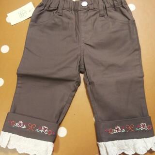 サンカンシオン(3can4on)の★新品☆3can4on 裾が可愛い♪8分丈パンツ 100  ★(パンツ/スパッツ)