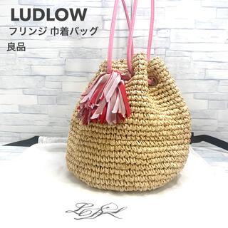 ラドロー(LUDLOW)の良品 ラドロー LUDLOW フリンジ  巾着 かご トートバッグ(かごバッグ/ストローバッグ)