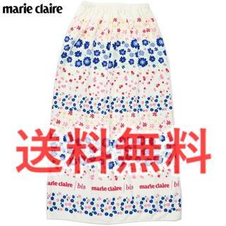 マリクレール(Marie Claire)のマリクレール ラップ タオル 100cm×120cm(タオル/バス用品)