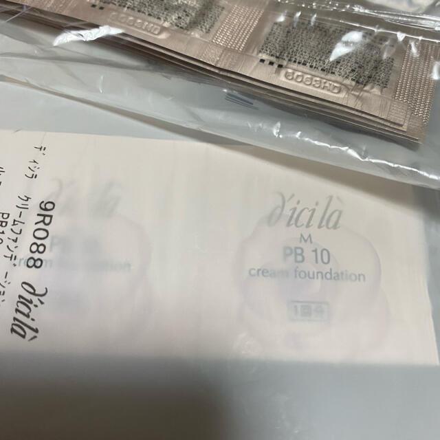 dicila(ディシラ)のゆう様専用 ディシラクリームファンデ 使い捨て コスメ/美容のキット/セット(サンプル/トライアルキット)の商品写真