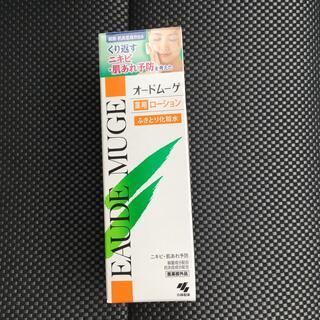 コバヤシセイヤク(小林製薬)の専用オードムーゲ 薬用 ローション ふき取り化粧水(化粧水/ローション)