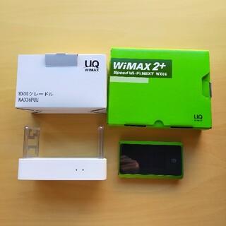 エヌイーシー(NEC)のNEC Speed Wi-Fi NEXT WX06 クレードル NAD36PUU(PC周辺機器)