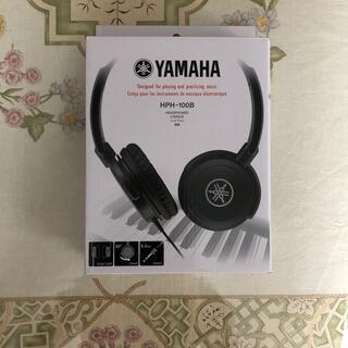 ヤマハ(ヤマハ)のヤマハヘッドホン HPH-100B(ヘッドフォン/イヤフォン)