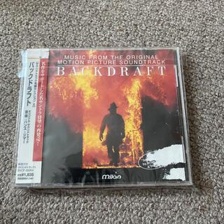 「「バックドラフト」オリジナル・サウンドトラック(映画音楽)