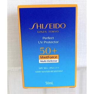 SHISEIDO (資生堂) - 【新品】SHISEIDO サンケア パーフェクト UVプロテクター 50ml