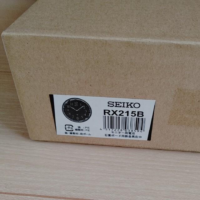 SEIKO(セイコー)の新品未使用 保証付き掛時計 ナチュラルスタイル(野鳥報時)  RX215B   インテリア/住まい/日用品のインテリア小物(掛時計/柱時計)の商品写真