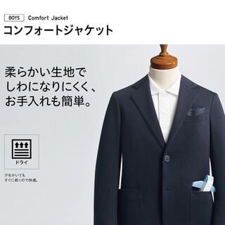 ユニクロ(UNIQLO)の美品★ユニクロ ボーイズ セットアップ 150センチ(ドレス/フォーマル)