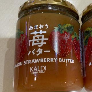 KALDI - カルディ あまおういちごバター