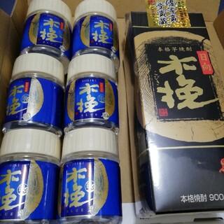 焼酎飲み比べセット7本(焼酎)