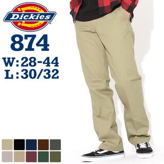 Dickies - Dickies 874 カーキ