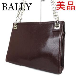 バリー(Bally)のバリー 美品 ロゴ レザー 肩掛け チェーン ショルダー ハンド バッグ(ショルダーバッグ)