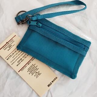 ムジルシリョウヒン(MUJI (無印良品))の新品 無印良品 セイフティケース・カードサイズ(コインケース/小銭入れ)