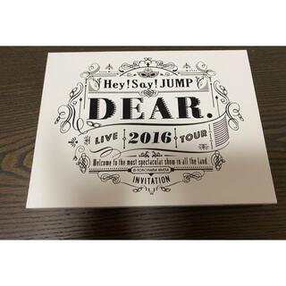 Hey! Say! JUMP - Hey!Say!JUMP 2016 DEAR.初回限定盤