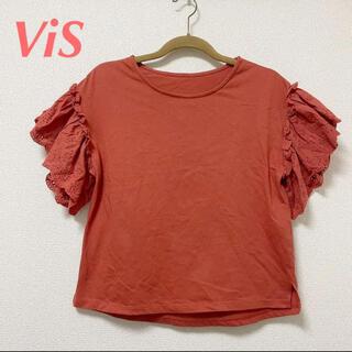 ヴィス(ViS)のViS Tシャツ カットソー トップス(Tシャツ(半袖/袖なし))