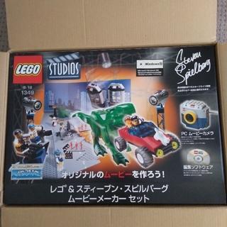 レゴ(Lego)のレゴブロック (その他)
