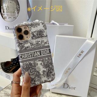 ディオール(Dior)の【早い者勝ち!】Dior iPhone12/12proスマホケース グレー(その他)