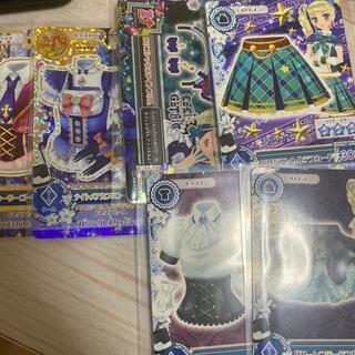 アイ(i)のアイカツカード 専用ページ(カード)