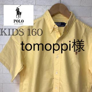 ポロラルフローレン(POLO RALPH LAUREN)のポロラルフローレン ボタンダウンシャツ 160(ブラウス)