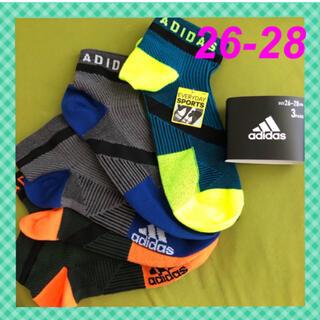 adidas - 【アディダス】スニーカーにピッタリ❣️メンズ靴下 3足組AD-48GL26-28
