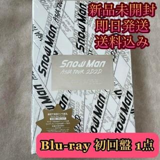 Johnny's - 新品未開封 SnowMan ASIA TOUR 2D.2D. 初回盤 Blu-r