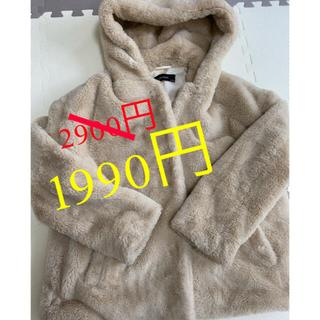 ザラ(ZARA)のZARA BASIC ファーコート (毛皮/ファーコート)