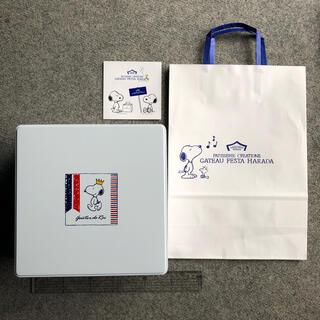 スヌーピー(SNOOPY)のガトーフェスタハラダ スヌーピー缶(菓子/デザート)