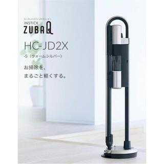 三菱 - 新製品 三菱 コードレス スティッククリーナー HC-JD2X
