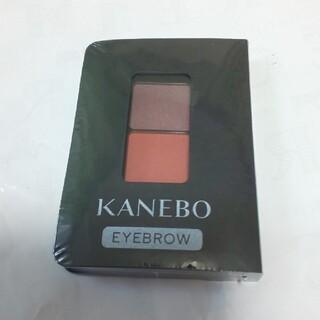 カネボウ(Kanebo)のKANEBO  アイブロウデュオ EX1 レフィル(パウダーアイブロウ)