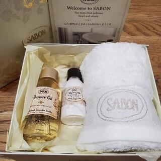 SABON - SABON サボン シャワーオイル シルキーボディミルク ハンドタオル セット