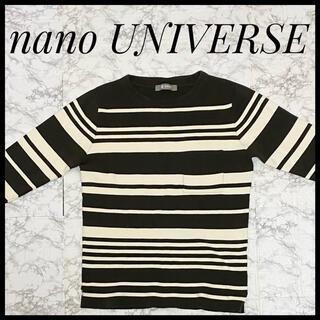 ナノユニバース(nano・universe)のnano UNIVERSE メンズトップス Sサイズ ボーダー(Tシャツ/カットソー(七分/長袖))