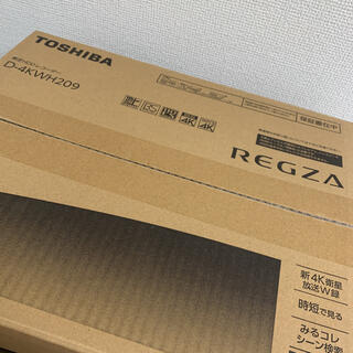東芝 - 新品 TOSHIBA D-4KWH209 レコーダー